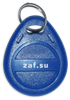 Picture of Универсальный бесконтактный ключ RFID для домофонов Metakom, Cyfral и др.