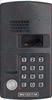 Комплект универсальных ключей для домофонов (4 таблетки + 2 прокси = 6 шт.)
