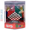 Изображение Кубик Рубика 5×5
