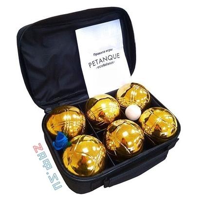 Изображение Петанк, золотой, 6 шаров