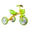 Picture of Велосипед Zilmer «Сильвер Люкс» желтый