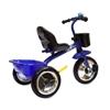 Picture of Велосипед Zilmer «Сильвер Люкс» синий