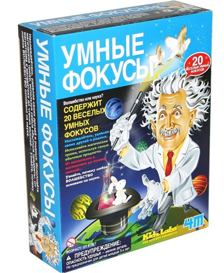 Picture of Набор 4М - Умные фокусы