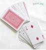Picture of Трюковые карты для фокусов Свенгали