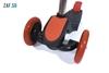 Изображение Самокат детский трехколесный (черно-красный) до 50 кг
