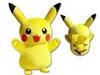 Изображение Мягкая игрушка Покемон Пикачу (20 см)