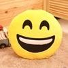 Изображение Подушка смайлик «Веселый 2»