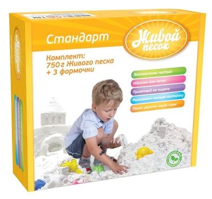 Picture of Живой песок «Стандарт» 750 гр + 3 формочки в наборе