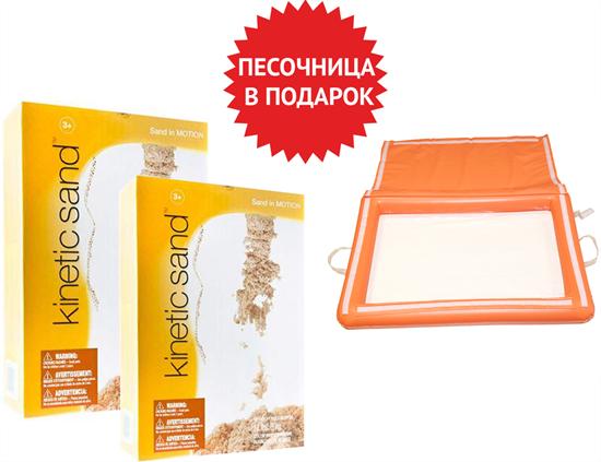 Изображение Кинетический песок 10 кг + надувная песочница