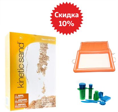 Изображение Кинетический песок 5 кг + формочки + надувная песочница
