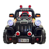 Изображение Электромобиль Zilmer «Внедорожник-1106A» чёрный