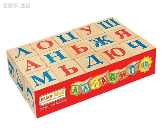 Изображение Деревянная развивающая игра Пелси кубики «Алфавит» (15 штук)