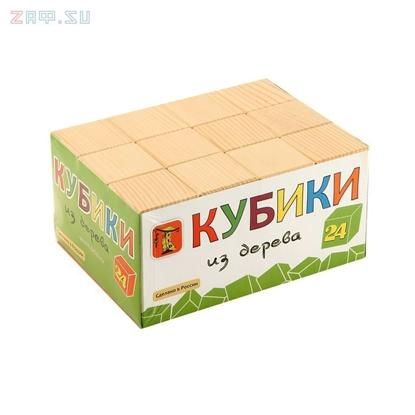 Picture of Деревянная развивающая игра Пелси кубики «Неокрашенные» (24 шт)