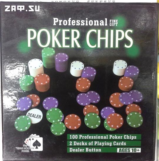Изображение Покер-набор на 100 фишек