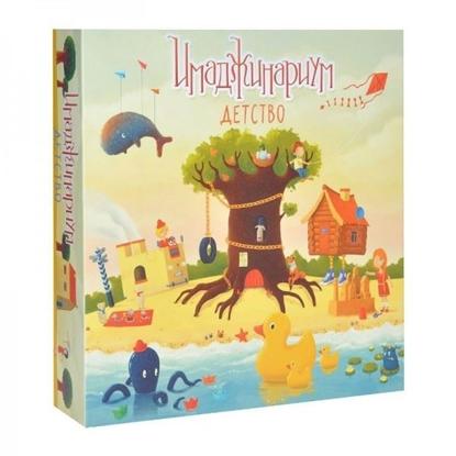 Изображение Настольная игра «Имаджинариум Детство», Imaginarium