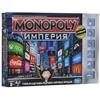 Изображение Настольная игра Монополия Империя