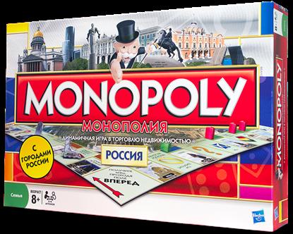 Picture of Настольная игра Монополия Россия