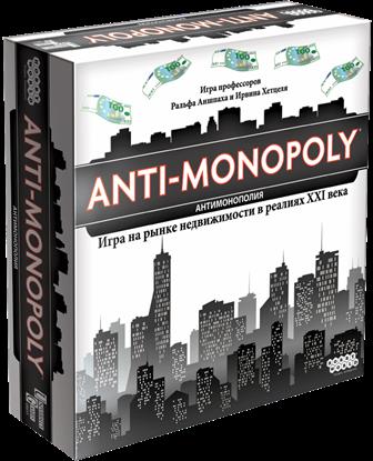 Изображение Настольная игра: Антимонополия