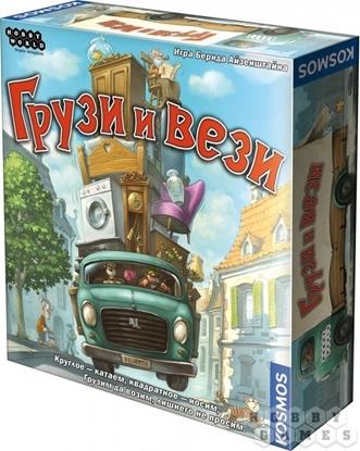 Picture of Настольная игра: Грузи и Вези (2-е рус изд)
