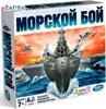 Picture of Настольная игра «Морской бой» (Hasbro)