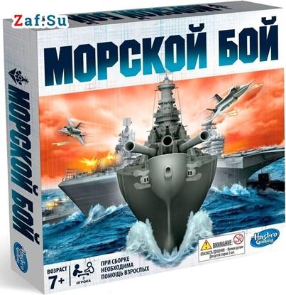 Изображение Настольная игра «Морской бой» (Hasbro)