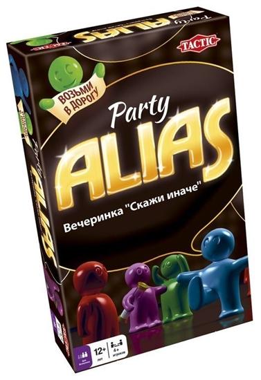 Picture of ALIAS Скажи иначе Вечеринка (компактная версия) 2