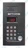 Изображение Универсальный ключ-таблетка для домофонов Метаком (Metakom)