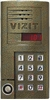 Изображение Универсальный ключ-таблетка для домофонов Vizit (Визит)