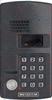 Picture of Универсальный домофонный ключ (двусторонний)