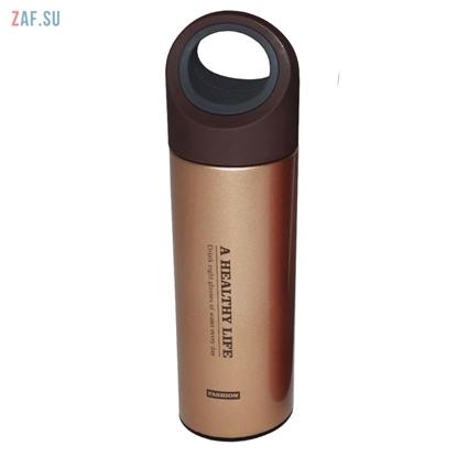 Изображение Термос A healthy life коричневый, 320 мл, арт. FQ-4767-4