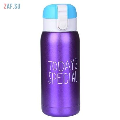 Изображение Термос Today's Special, фиолетовый, 400 мл, арт. HS-6602-03