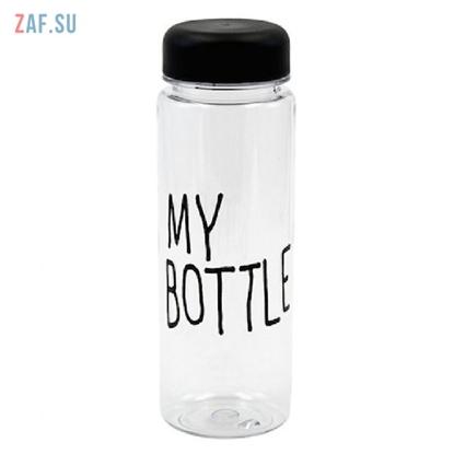 Изображение Пластиковая бутылка My bottle, 500 мл, арт. XL8908