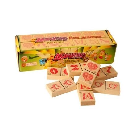 Деревянная развивающая игра Пелси «Домино детское для девочек»
