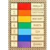 """Развивающее пособие из дерева """"Учим цвета радуги"""""""