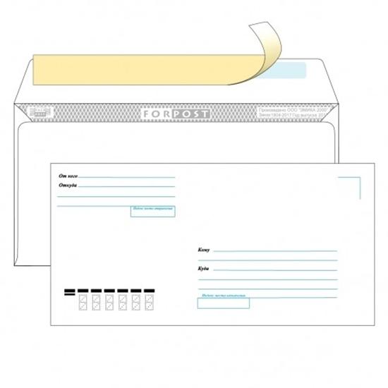 """Почтовый конверт DL ФОРПОСТ (110×220 мм), со стрипом, """"кому-куда"""""""