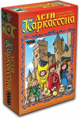 Настольная игра: Дети Каркассона.