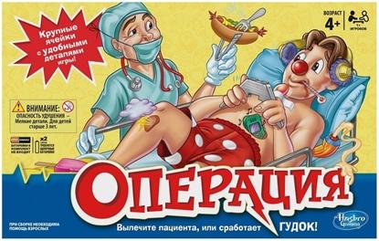 "Игра ""Операция"",  Hasbro"
