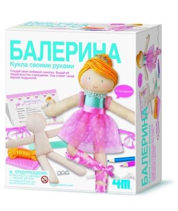 "Кукла своими руками ""Балерина"""