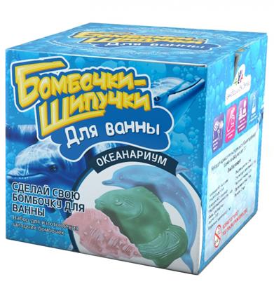 Набор Бомбочки-Шипучки для ванны - Океанариум