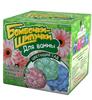 Набор Бомбочки-Шипучки для ванны - Цветущий сад