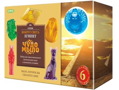 Творческий набор Чудо-Мыло. Серия вокруг света. Египет.