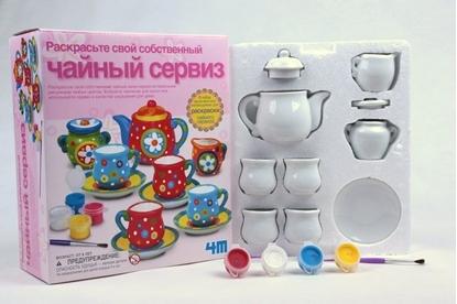 Набор для творчества - Чайный сервиз