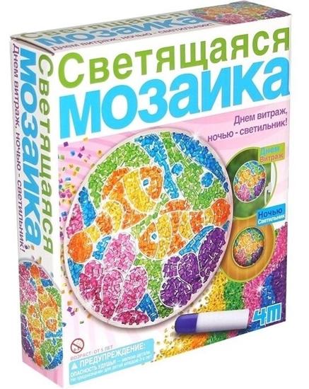 Набор для творчества «Светящаяся мозаика» - Витраж-светильник