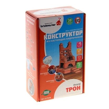 Конструктор из кирпичиков Brickmaster «Трон» (39 дет)