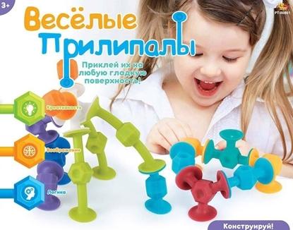 """Мягкий конструктор с присосками """"Веселые прилипалы"""", 16 деталей"""