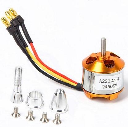 Бесколлекторный двигатель A2212 — 2450KV