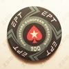 Керамические фишки EPT (PokerStars European Poker Tour), номинал 100