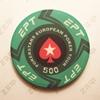 Керамические фишки EPT (PokerStars European Poker Tour), номинал 500