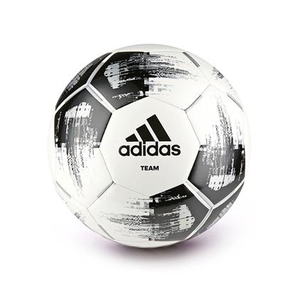 Футбольный мяч Adidas Team Glider Football