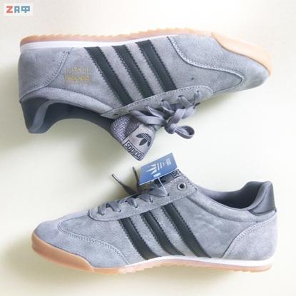 Изображение Мужские кроссовки Adidas DRAGON, серый